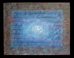 <h5>Gianni Bergamin - Serie Materico n. 4 Senza titolo  </h5><p>tecnica mista su tela,  80 x 100 cm 1996</p>